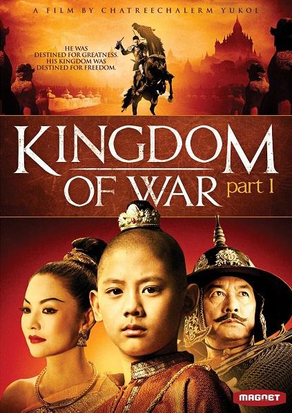 Thai maman movie free download.