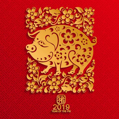 2019 year of the pig free. Vector tết 2019 miễn phí