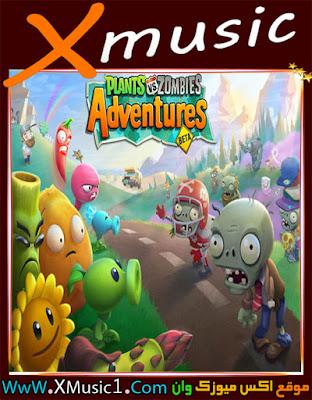 تحميل لعبة زومبى المقابر - Plants vs. Zombies 3 للكمبيوتر