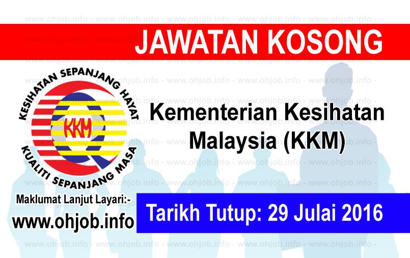 Jawatan Kerja Kosong Kementerian Kesihatan Malaysia (KKM) logo www.ohjob.info julai 2016