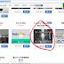 [TaipeiOpenData]  Taipei OMG(Open, Mobility, Green) 綠色交通應用開發大賽: LazyPark 懶人停