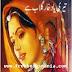 Teri Yaad Khare Gulab hai pdf free download
