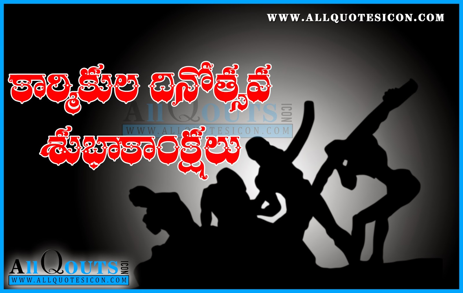 May 1st Celebrates International Workers Day Telugu Quotes Hd