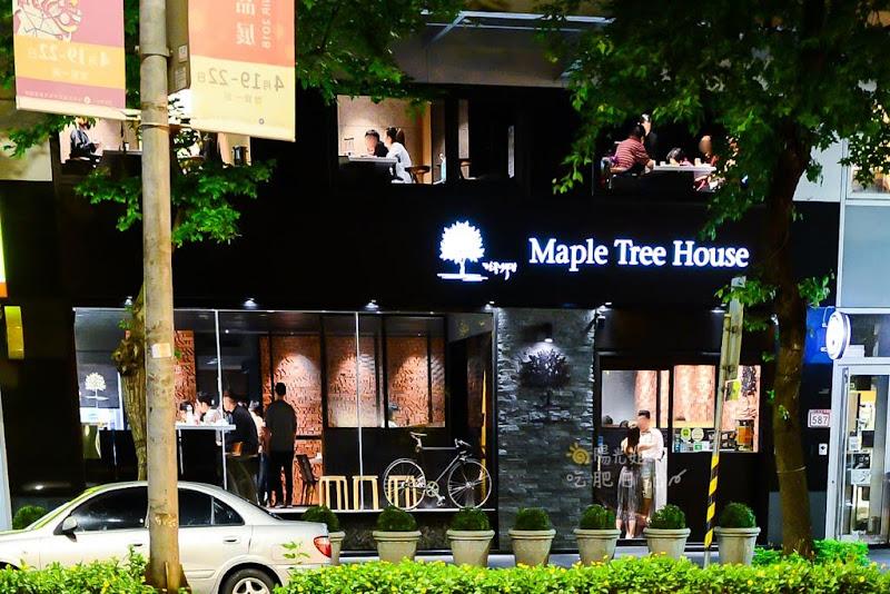 mapple-tree-house-1.jpg
