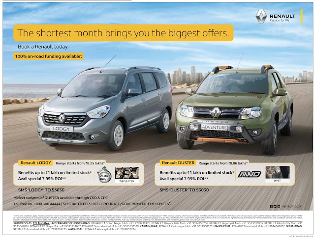 Zero down payment on Renault Lodgy and Duster cars  | February 2017 offers