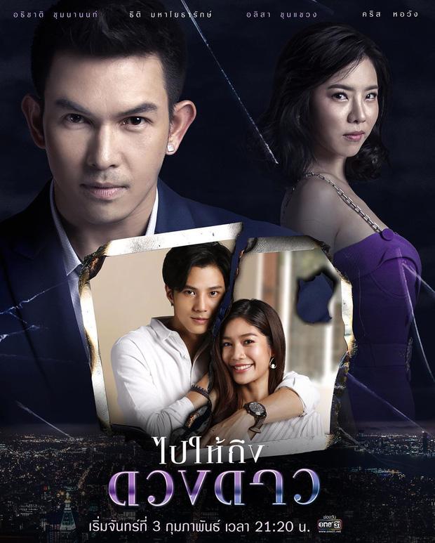 Đi Tới Những Vì Sao - Bpai Hai Teung Duang Dao (2021)