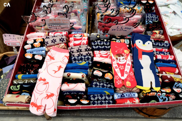 Higashimuki Shopping Street Nara Curitan Aqaili