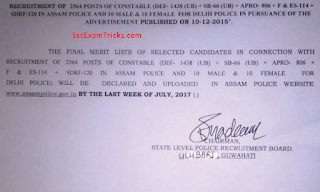 Assam Police Constable Final result date