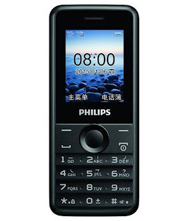 Philips mobile