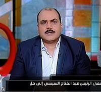 برنامج 90 دقيقة حلقة الخميس 21-9-2017 مع محمد الباز و حوار خاص مع رجل الأعمال مجدي طلبة عن وضع الاقتصاد المصري