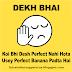 WHATSAPP STATUS - DEKH BHAI KOI BHI DESHdekh bhai attitude pics, dekh bhai dp, dekh bhai images, dekh bhai photos for facebook, quotes images, TOP DEKH BHAI WHATSAPP PICS, whatsapp dekh bhai photos,