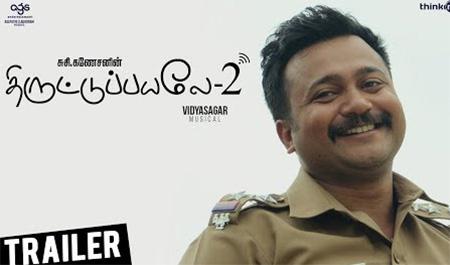 Thiruttuppayale 2 Trailer | Susi Ganeshan | Bobby Simha, Prasanna, Amala Paul | Vidya Sagar