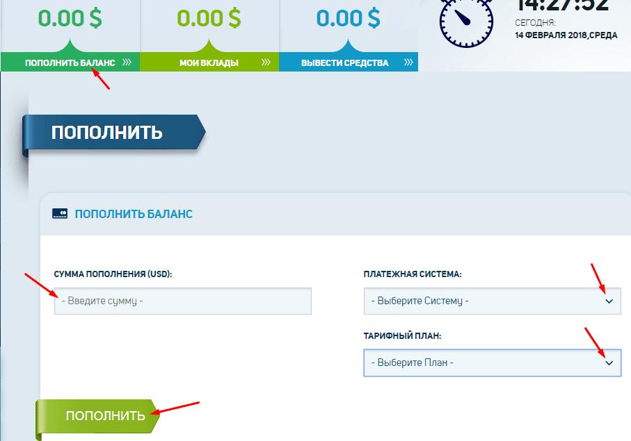 Регистрация в Voluntas 3