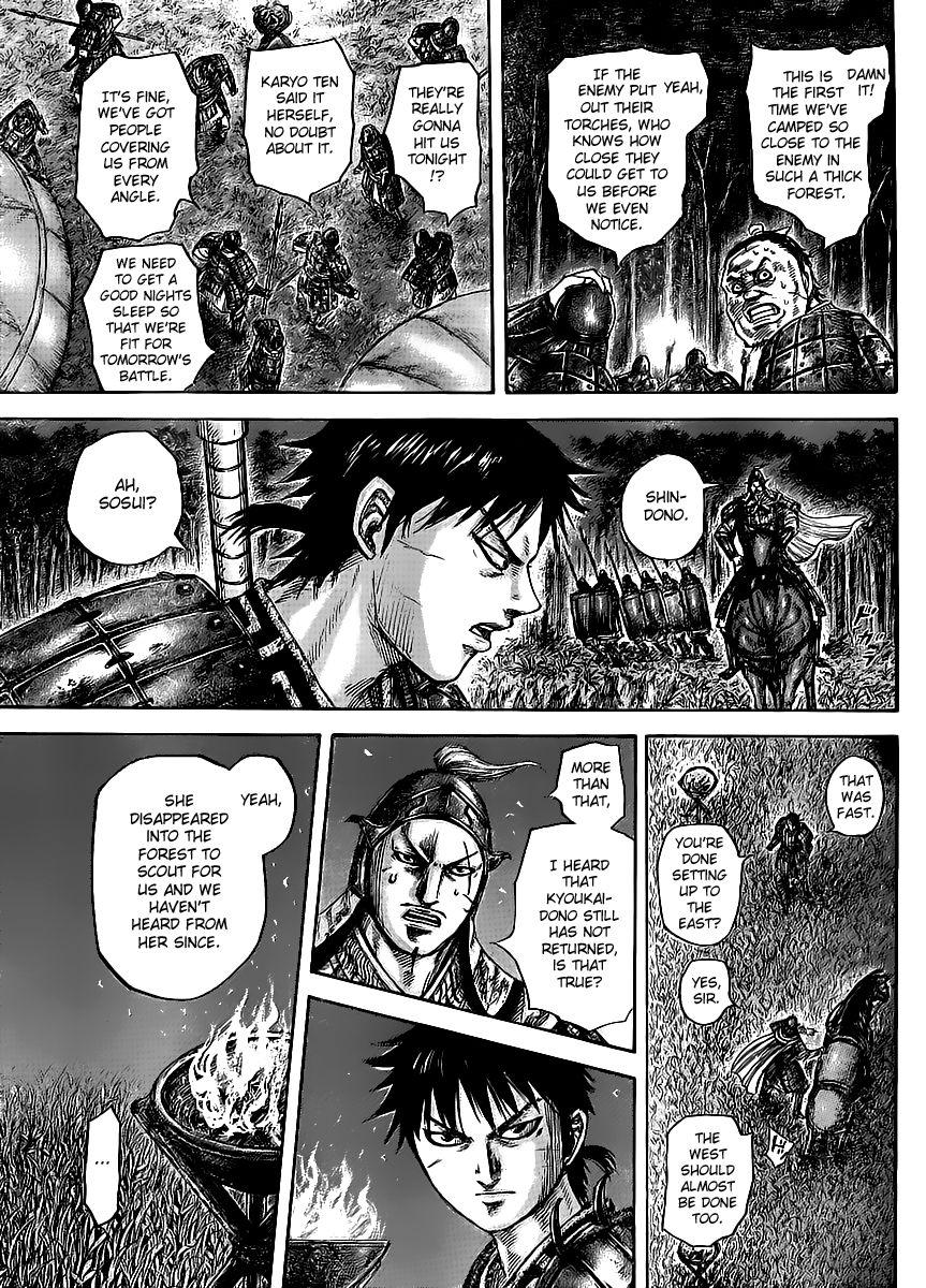 Kingdom - Chapter 455