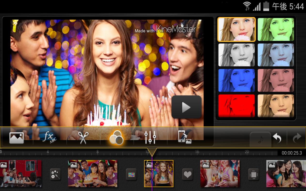 手機影片編輯器 APP:KineMaster APK Download ( 視頻編輯器 ) [ Android APP ]