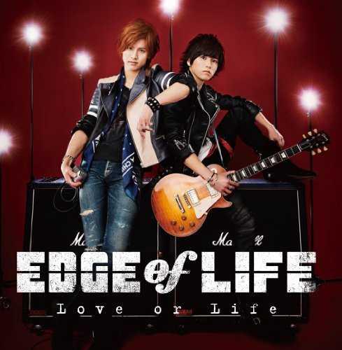 [MUSIC] EDGE of LIFE – Love or Life (2014.12.24/MP3/RAR)