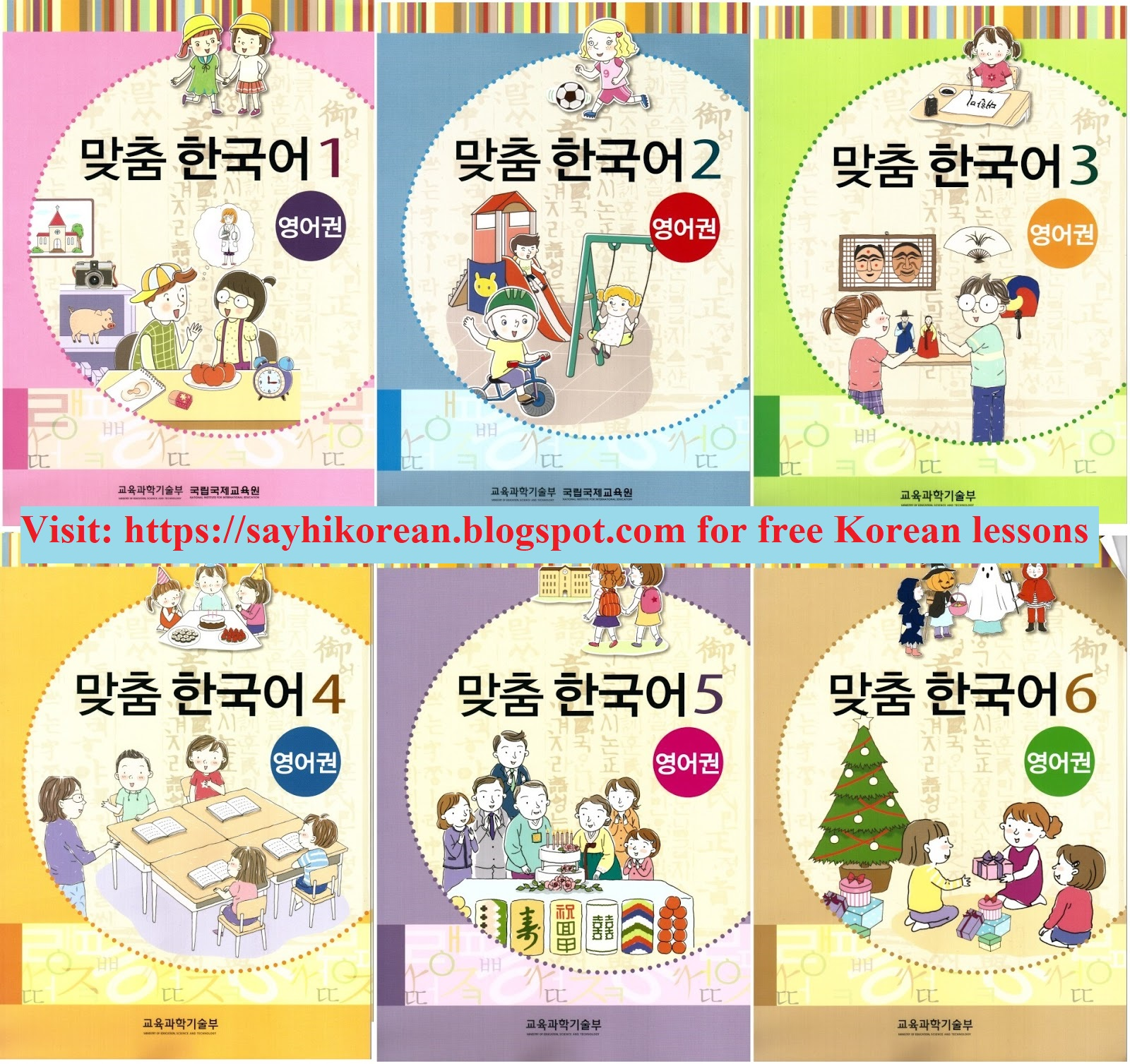 Customized Korean Textbook Audio For
