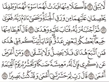 Tafsir Surat Thaha Ayat 121, 122, 123, 124, 125