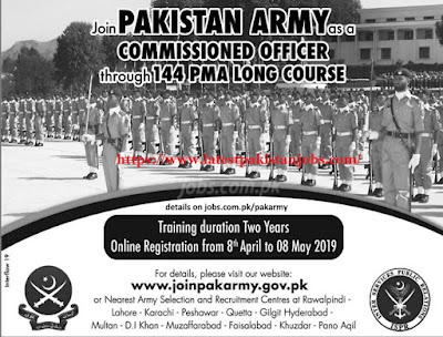 Pakistan Join Army As Commissioned Officer Through 144 PMA Long Course 2019 | Apply Online Today