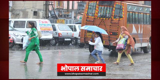 मप्र के 15 जिलों में धूल भरी आंधी और बारिश | MP WEATHER REPORT