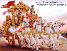 Famous Gita Quotes in Hindi
