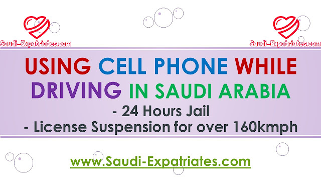 Using Cell Phone While Driving in Saudi Arabia