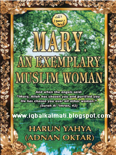 Maryam A S Exemplary Woman in Urdu PDF
