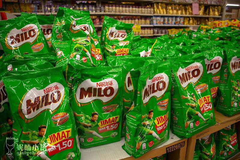 【沙巴亞庇伴手禮】美麗華超市 Milimewa Superstore。十大伴手禮清單