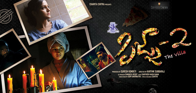 Pizza 2 Telugu Movie Official Trailer