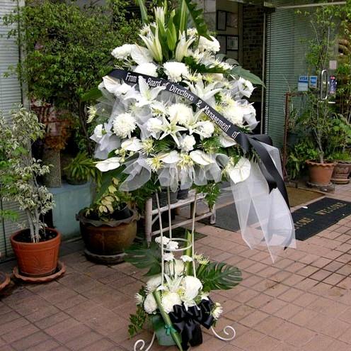 Toko Bunga di Tangerang Kota dan Tangerang Selatan
