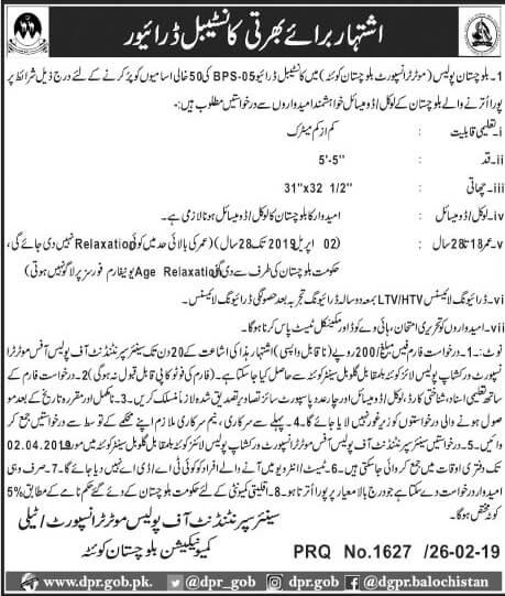Jobs in Balochistan Police Department 2019