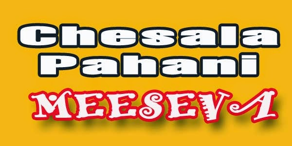 Chesala Pahani Apply MEESEVA