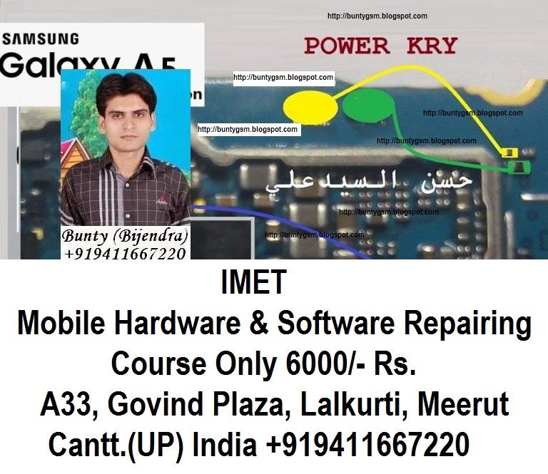 Samsung Galaxy A5 A510F On Off Power Key Problem Solution Jumper Ways