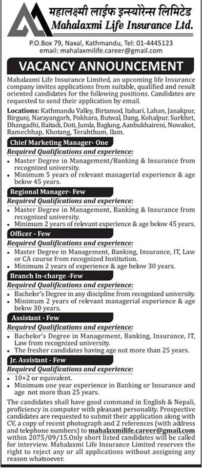 Vacancy at Mahalaxmi Life Insurance Limited.