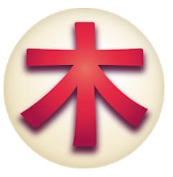 Japanese Kanji Tree Pro Mobile App