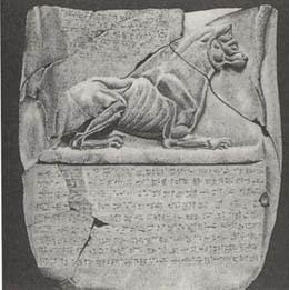 Losa con el perro de la diosa Gula