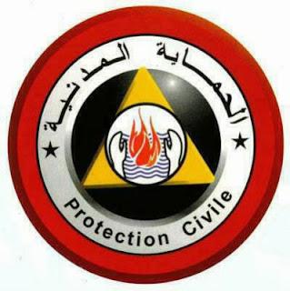نتائج مسابقة الحماية المدنية 2013/2014