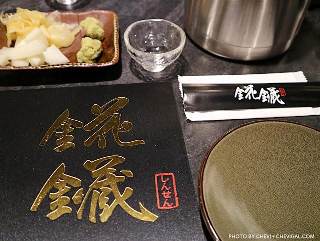 IMG 3408 - 台中北屯│錵鑶日本料理台中文心店。台中也能吃得到錵鑶囉!人氣主廚聖凱師現場料理給你看!