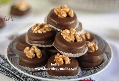 سابلي بالجوز والشوكولاته يذوب في الفم