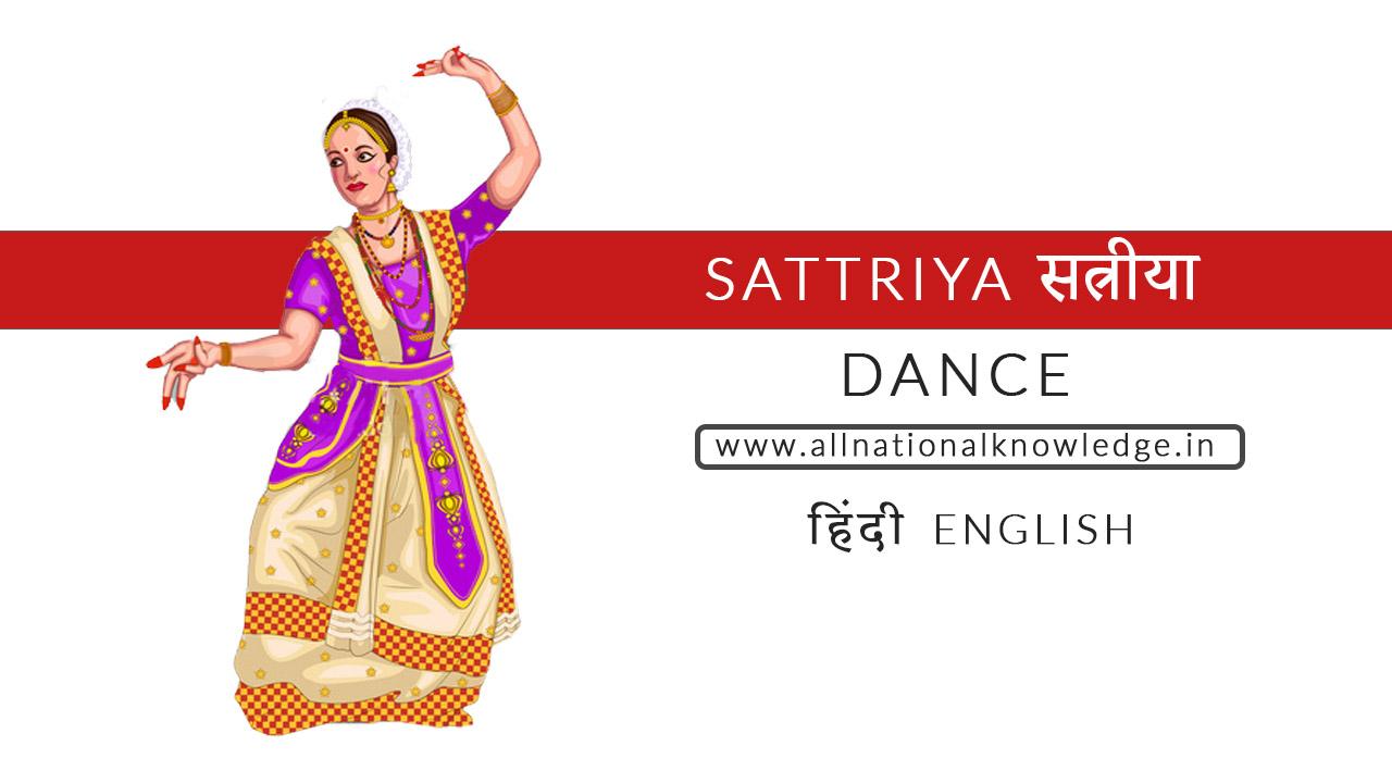 Sattriya   dance stateSattriya  dance imagesSattriya  costumeSattriya  dressSattriya  villageSattriya  in hindiSattriya  danceSattriya  dance which state FTII Syllabus Sattriya