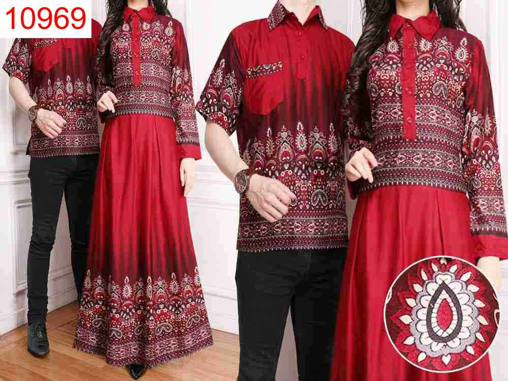 I7 COUPLE MAROON - 10969
