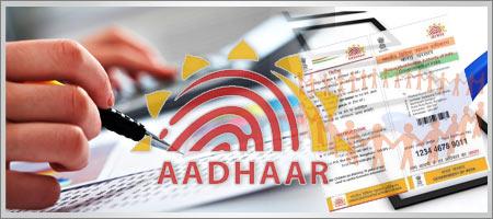 आधार कार्ड को लेकर भारत सरकार ने जारी किये ये तीन नियम