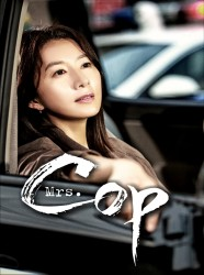 Film Korea Mrs Cop (2015)