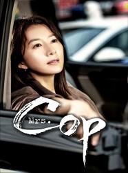 Mrs Cop (2015)