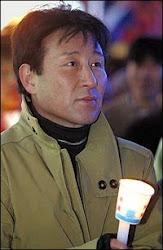 No Yeong Kuk