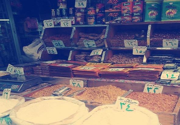 """قائمة """"أسعار ياميش رمضان 2016"""" والمكسرات ومستلزمات شهر رمضان فى الاسواق والمجمعات الاستهلاكية"""