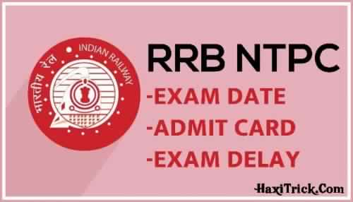 RRB NTPC Exam Date 2019 Admit Card Download Information In Hindi