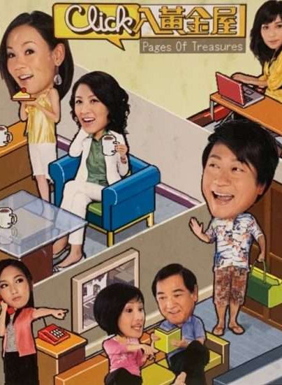 Thế Giới Ảo TVB