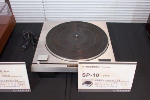 Technics turntable SP - 10 (1970)