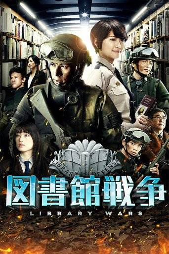 Library Wars (2013) ταινιες online seires oipeirates greek subs